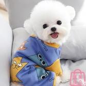 寵物狗狗衣服加厚保暖博美貓咪衣服【匯美優品】