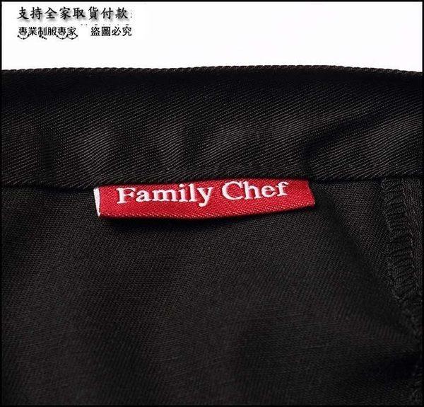 小熊居家酒店廚房餐廳咖啡店工作帽 日本飄帶帽 男女日式廚師帽特價
