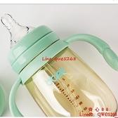 大寶寶奶瓶PPSU耐摔新生嬰兒奶瓶寬口徑1歲以上2吸管杯喝奶【齊心88】