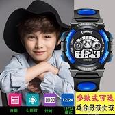 兒童男孩女孩幼兒園小學生中學生運動考試秒錶計時數字式電子手錶