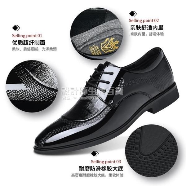 皮鞋男夏季2020新款潮鞋韓版英倫男士休閒鞋透氣商務正裝潮流鞋子 設計師生活百貨