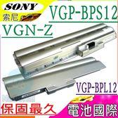 SONY 電池-BPS12,VGP-BPL12,VGN-Z93GS,VGN-Z820,VGN-Z90NS,VGP-BPS12/Q,VGN-Z93YS,VGN-Z91,VGN-Z92, VGN-Z790