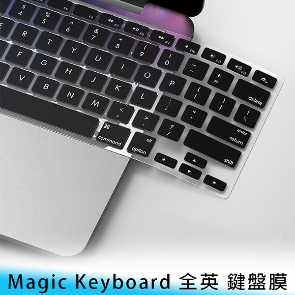 【妃航】MacBook Air/Pro 13吋/16吋 Magic Keyboard 超薄 全英文/鍵盤膜