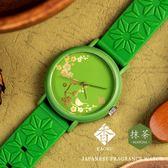 【香KAORU】日本香氛手錶 KAORU001M 抹茶 被香氣包圍的手錶 MADE IN JAPAN 現貨 熱賣中!