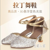 新款成人中高跟軟底拉丁舞鞋女夏季時尚廣場舞舞蹈鞋摩登跳舞鞋 CJ3259『易購3c館』