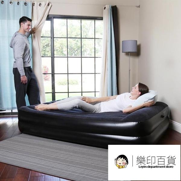 Bestway百適樂充氣床雙人家用充氣床墊雙層加高加厚便攜氣墊床 樂印百貨