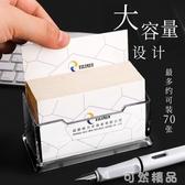 快力文名片座名片盒名片夾卡片收納盒桌面夾子擺臺架放名片的盒子 可然精品