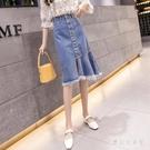牛仔裙半身裙女 2020新款韓版時尚中長款高腰氣質包臀不規則a字裙 YN4671『寶貝兒童裝』