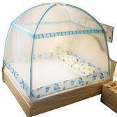 蚊帳蒙古包蚊帳 家用1.8m床雙人1.5米加密加厚2018新款三開門網紅1.2 交換禮物 韓菲兒