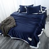 床包組 雙面水洗真絲冰絲四件套夏季絲滑涼快床上用品四件套