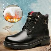 雪靴 馬丁靴 棉鞋 男士休閒加絨保暖靴子真皮羊毛潮 糖果時尚