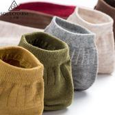 優惠兩天-船襪女純棉襪子女短襪薄款女棉襪隱形襪