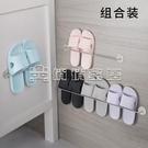 浴室置物架 拖鞋架壁掛牆壁掛式免打孔衛生間置物架掛牆門後廁所收納架子【快速出貨】