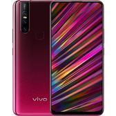 VIVO V15 /維沃 vivo V15 6G/128G 6.53吋  / 現金優惠價【紅】