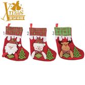【X mas聖誕特輯】聖誕襪子(26*17cm)(3款可選) W1221160