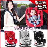 Chicco Seat Up 012 isofix 安全汽座【贈品牌汽座保護墊+20抽3入濕巾1串】●隋棠代言●3色選擇