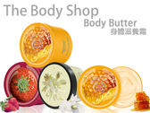 The Body Shop 身體滋養霜系列 400ml 家庭號包裝 雨林花叢蜂蜜 辣木籽 草莓嫩白【彤彤小舖】