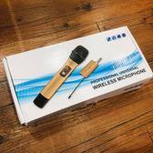 凱傑樂器 COOLMUSIC WIRELESS 專業無線 手握 麥克風 6.3接收器 公司貨