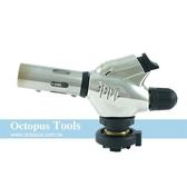 Octopus 521.560 多功能電子噴燈頭 防沖火