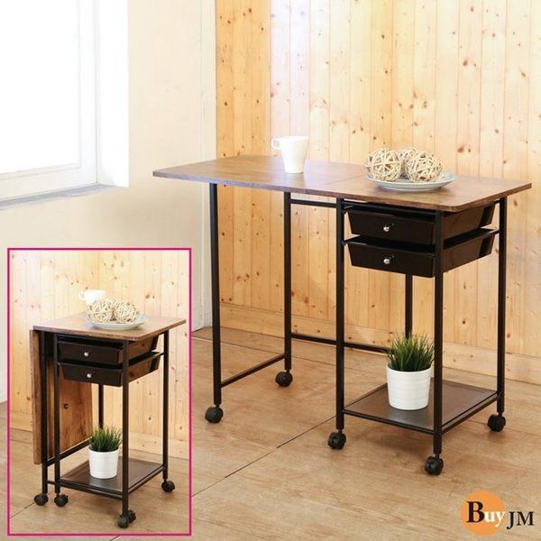 《百嘉美》復古風移動式收納折疊桌/電腦桌/NB桌/媽媽桌/附抽屜 B-I-TA022ZH