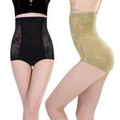 收腹褲束腹褲 塑身褲提臀內褲 新款提花 高腰 提臀產後束腰保養《小師妹》yf2329
