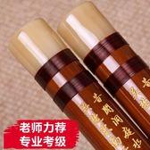 笛子 初學演奏竹笛樂器 送專業笛膜 成人兒童學習橫笛 曲笛