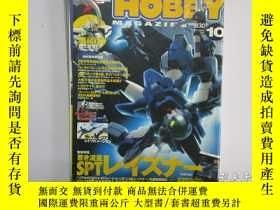 二手書博民逛書店電擊罕見HOBBY 2006年 第10期(日文版)Y24992