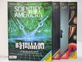 【書寶二手書T3/雜誌期刊_JL5】科學人_211~214期間_共4本合售_時間晶體
