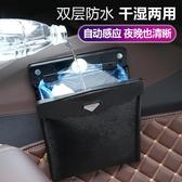 車載垃圾桶汽車內用垃圾袋座椅前排懸掛式收納袋箱創意多功能用品 後街五號