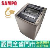 SAMPO聲寶15KG定頻洗衣機ES-E15B(K1)含配送到府+標準安裝【愛買】
