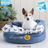 【PET PARADISE 寵物精品】DISNEY MICKEY米奇《COOL》接觸冷感睡袋【大】寵物睡床 寵物睡墊