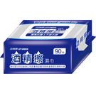 【立得清】酒精擦濕紙巾 清潔抗菌 加蓋防護 (90抽x24包) 箱購