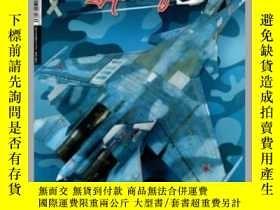二手書博民逛書店The罕見Weathering Aircraft 6. Camouflage-耐候飛機6。偽裝Y414958