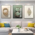 壁畫 客廳裝飾畫沙發背景牆掛畫現代簡約大氣三聯抽象輕奢餐廳壁畫北歐40*60T