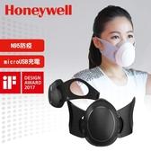 年後出貨~【美國Honeywell】N95防疫智慧型動空氣清淨機(黑/白)