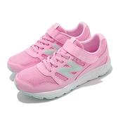 New Balance 童鞋 570 寬楦 粉紅 藍 NB 魔鬼氈 運動鞋 小女孩 小朋友【ACS】 YT570PB2W