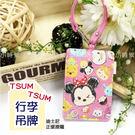 ☆小時候創意屋☆ 迪士尼 正版授權 TSUM大集合 C TSUM 行李箱 吊牌 卡夾 證件套 證件夾 行李吊牌