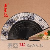 扇子折扇中國風女扇古典折扇女絹扇