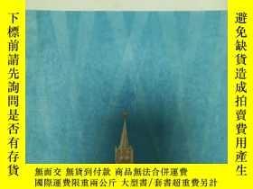 二手書博民逛書店處女地罕見1957年11月號(慶祝十月革命四十周年特輯)Y284945