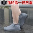 雨靴套 橡膠鞋套防水防滑耐磨下雨天防水腳套戶外長款兒童男女雨靴子套