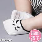春夏新款童襪 男女童卡通黑白小貓咪船襪 全棉防滑