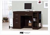 【MK億騰傢俱】BS243-05艾力森胡桃色4尺伸縮書桌組(含主機架)