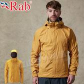 Rab QWF61-DJ狄戎黃 男高透氣防風防水外套/風衣 Downpour戶外夾克/防寒防雨衣/機能服