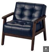 《凱耀家居》兒童沙發椅(黑色)116-663-3