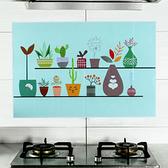 印花耐高溫防油污貼紙 (大號) 90x60CM  瓷磚 牆貼 防油 廚房 自黏 壁貼【N401】MY COLOR