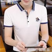 POLO衫POLO衫短袖T恤男裝夏季潮流青年刺繡有帶領半袖翻領修身衣服男保