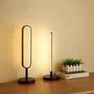 檯燈 北歐後現代臥室台燈極簡客廳書房LED創意個性護眼立式燈具