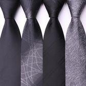 【新年鉅惠】禮盒裝 領帶男士正裝商務8cm韓版黑色條紋新郎結婚學生英倫禮品