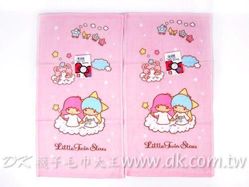 雙星仙子(雙子星)與兔寶寶童巾 ~DK襪子毛巾大王