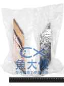 C3【魚大俠】FH215土魠魚菲力(約250g/片)買三送一
